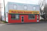 Maple Gardens Restaurant